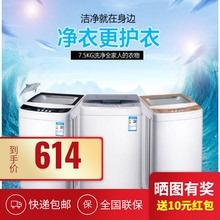 夏新全sh动7/9.pe0/3.8公斤洗脱烘干家用宿舍波轮大容量