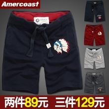 美洲海shaf短裤男pe纯棉宽松五分休闲裤大码短卫裤沙滩男裤子