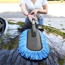 汽车用sh除尘掸子套pe长柄伸缩擦车神器拖把刷子车载洗车工具