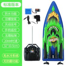 钓鱼超sh高速遥控船pe童电动男孩玩具轮船模型潜水艇水上游艇
