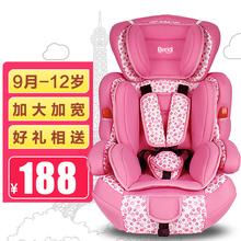 汽车sh婴儿宝宝车pe坐椅0-4-7-12岁3C可ISOFIX