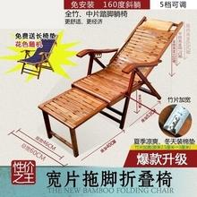 简约躺sh折叠午休夏rt单的老年的贵妃竹子庭院时尚欧式靠椅。
