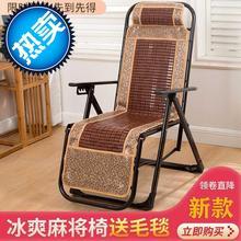 s竹椅sh叠躺椅午休rt靠背靠椅子懒的沙发滩家用休闲便携阳台