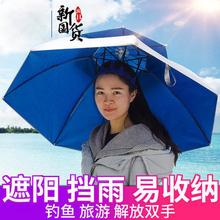 钓鱼 sh顶伞雨防晒an叠便携头戴双层户外帽子伞