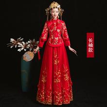 秀禾服sh娘2020po季中式婚纱结婚礼服中国风敬酒服薄式禾服女