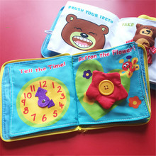 婴儿撕sh烂早教书宝ou布书响纸故事书英语益智玩具启蒙书籍