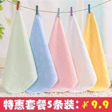 5条装sh炭竹纤维(小)ou宝宝柔软美容洗脸面巾吸水四方巾