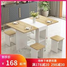 折叠餐sh家用(小)户型ou伸缩长方形简易多功能桌椅组合吃饭桌子