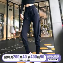 显瘦运sh长裤女收口an松速干健身裤高腰跑步瑜伽裤学生卫裤新