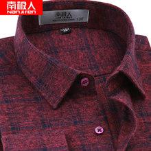 南极的sh士纯棉长袖ng子暗红色宽松大码中老年男士全棉衬衣秋