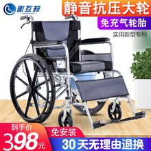 衡互邦sh椅折叠轻便ng坐便器(小)型老年的手推残疾的便携代步车