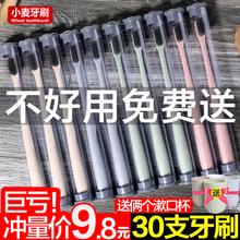 牙刷软sh超细软(小)头ng客家庭组合装竹炭男女士专用一次性纳米