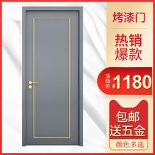 木门定sh室内门家用ng实木复合烤漆房间门卫生间门厨房门轻奢