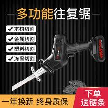 锂电往sh锯家用电动ng充电式(小)型户外大功率手持伐木锯子