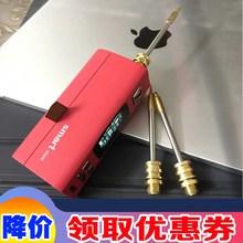 usbsh线便携充电ng家用(小)型焊接维修电焊笔充电式恒温电洛铁