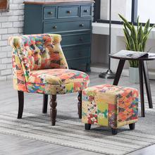 北欧单sh沙发椅懒的al虎椅阳台美甲休闲椅复古网红卧室(小)沙发