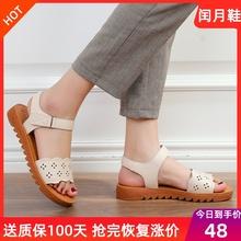 优力康sh020夏季al妈凉鞋女平跟软底中老年防滑孕妇大码沙滩鞋