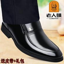 老的头男鞋sh皮商务正装al士内增高牛皮透气低帮中年的爸爸鞋