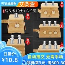 艾盒艾sh盒木制艾条al通用随身灸全身家用仪木质腹部艾炙盒竹