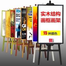 木质海sh架画框相框al展示牌广告宣传迎宾展架立式落地架子