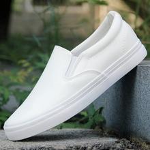白色休闲皮sh男百搭纯皮al厚底内增高一脚蹬懒的鞋套脚纯白鞋
