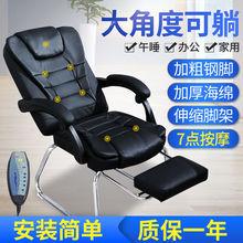 电脑椅sh用办公椅懒al靠背老板休闲按摩书房椅子老的真皮座椅