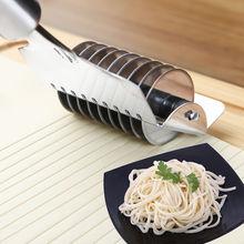不锈钢sh动切面器 al面机家用切面条神器压面模具切面条刀