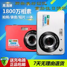 超薄高sh数码照相机al持家用旅游自拍卡片机微距傻瓜摄像机