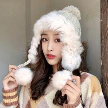 韩款可sh双毛球兔毛qs子女冬天加绒保暖毛绒皮草帽护耳毛线帽