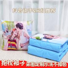 枕头定shlogo照qsy定做汽车靠垫午睡靠枕多功能两用抱枕被子
