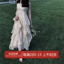 【Swshetheaqs爱丽丝梦游仙境 大裙摆超重工大摆吊带连衣裙长裙