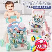 婴儿手sh车玩具防侧qs宝学走路6-7-18个月助步车(小)男孩