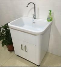 新式加sh不锈钢洗衣qs阳台洗衣池浴室柜陶瓷盆洗漱台水池台槽
