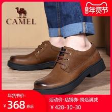 Camshl/骆驼男qs季新式商务休闲鞋真皮耐磨工装鞋男士户外皮鞋