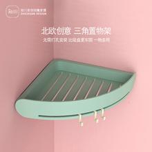 免打孔sh生间置物架qs所洗手间洗漱台三角吸盘壁挂浴室收纳架