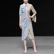 夏装2021sh款女装条纹qs裙气质修身显瘦中长款包臀连衣裙