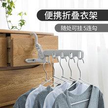 日本AISEN可折叠挂衣架便携旅