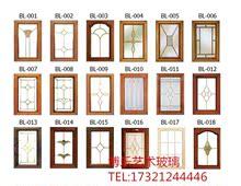 定做艺sh玻璃工艺厨qs书柜木门隔断玄关铜条镶嵌艺术玻璃订做