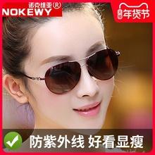 202sh新式防紫外qs镜时尚女士开车专用偏光镜蛤蟆镜墨镜潮眼镜