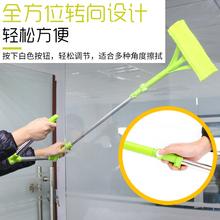 顶谷擦sh璃器高楼清qs家用双面擦窗户玻璃刮刷器高层清洗