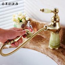 欧式天sh玉石龙头全qs式水龙头浴室台盆单孔面盆冷热水龙头