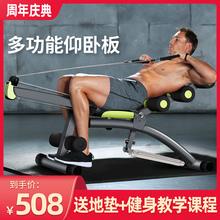 万达康sh卧起坐健身qs用男健身椅收腹机女多功能仰卧板哑铃凳