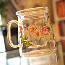 韩国高sh硅玻璃茶水qs盖手把杯 高档印花耐高温大容量