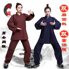 加厚亚sh秋冬式女道qs领平袖道袍男太极表演练功服套装