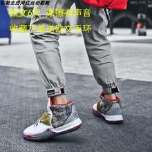 欧文6sh鞋15詹姆qs代16科比5库里7威少2摩擦有声音篮球鞋男18女
