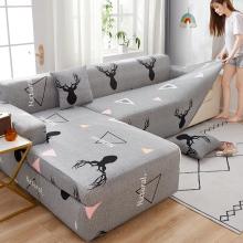 罩�d能sh包北欧四季qs代简约弹力防滑布艺组合型沙发垫