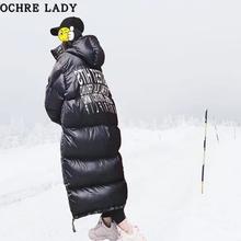 反季清sh长式羽绒服qs2020年新式加厚保暖宽松大码过膝情侣式