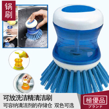 日本Ksh 正品 可qs精清洁刷 锅刷 不沾油 碗碟杯刷子