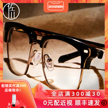 [shqxk]佐川复古眼镜男近视半框眼