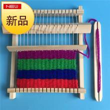宝宝实sh女宝编织机wh儿毛线(小)型编织器手工v迷你童年